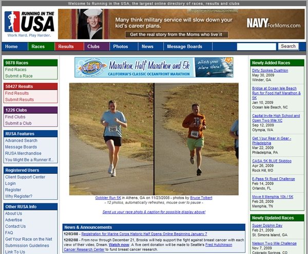Summer 2006 Home Page