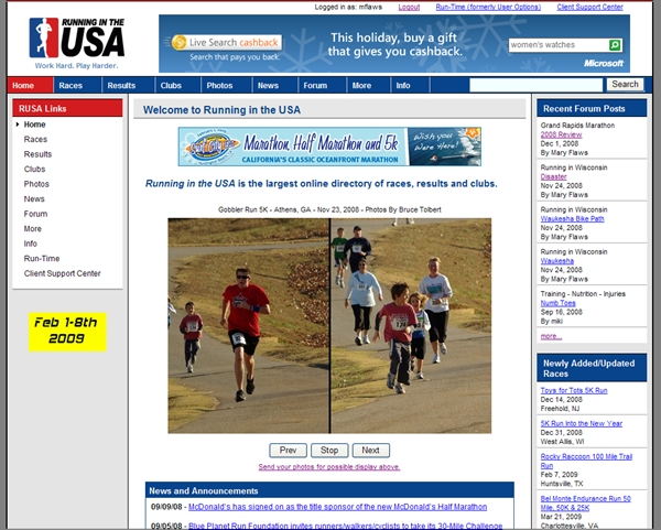 December 2008 Home Page